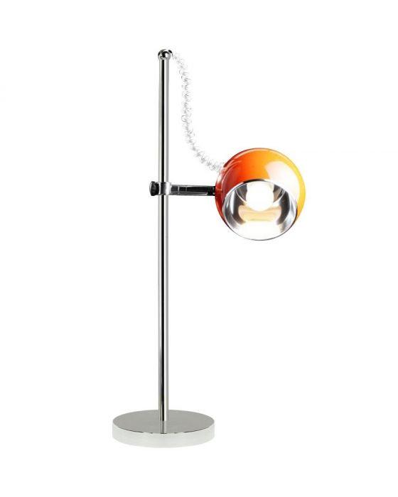 Kokoon Spotlight Table Lamp