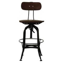 Industrial Foundry Walnut Metal Bar Chair