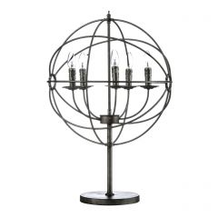 Orbital 5 Arm Table Lamp