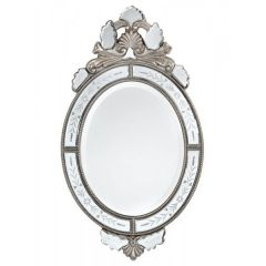 Vintage Venezia Murano Oval Silver Mirror