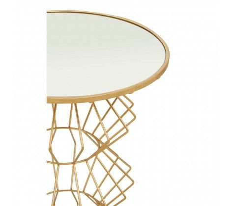 Andrea Iron Gold Finish Frame Side Table