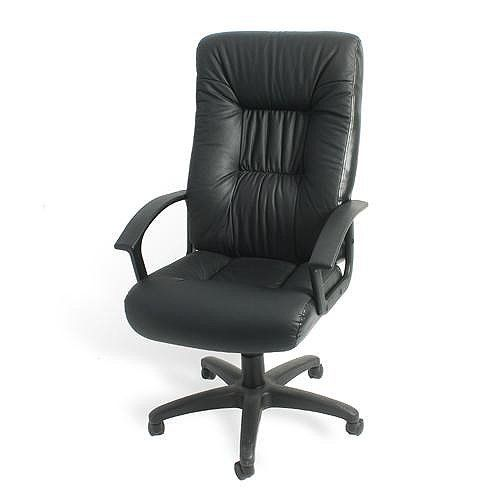 Milly High Back Computer Chair