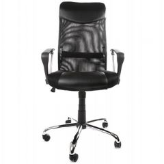Wilson Black Padded Computer Chair