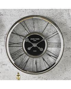 Mitro Metallic Silver Round Wall Clock