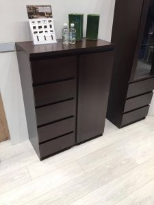 Pello 1 Door 5 Drawer Cabinet In Dark Mahogany