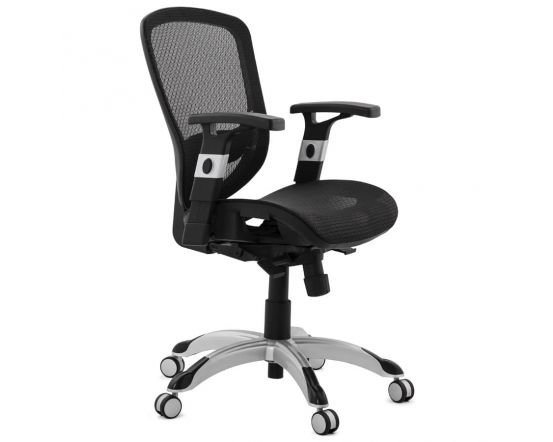 Jansson Fabric Adjustable Ergonomic Office Chair