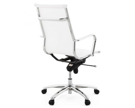 Julia White Faux Leather Everyday Office Chair