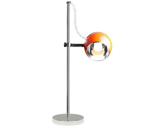 Kokoon Spotlight Table Lamp