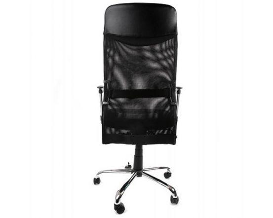 Wilson Black Padded Computer Chair