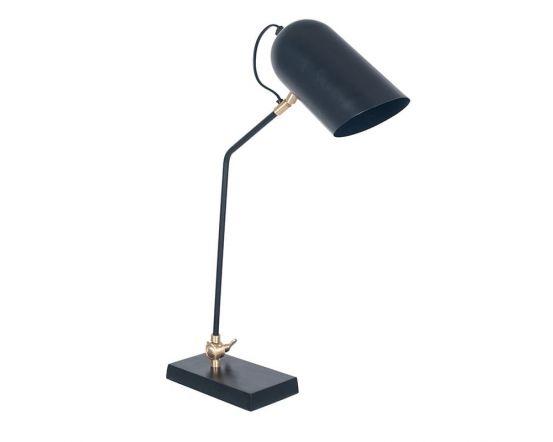 Matt Black and Gold Metal Adjustable Task Table Lamp