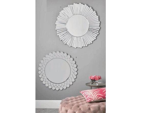Mirrored Glass Starburst Round Wall Mirror