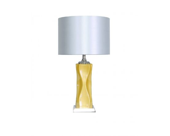 Mustard Yellow Pearl Glass Table Lamp - Silver Shade