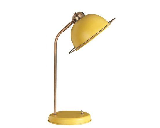 Retro Matt LG Table Lamps