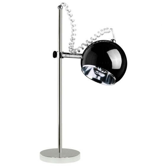 Black Kokoon Spotlight Table Lamp