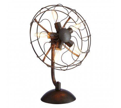 Vintage Fan Shape Table Lamp