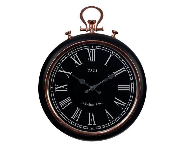 Black and Copper Retro Wall Clock